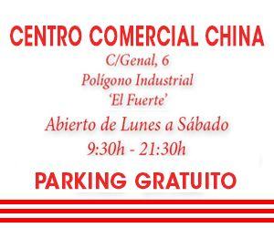 Centro Comercial China