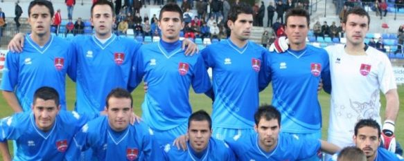 El C.D. Puertollano, rival en octavos de la Copa Federación, El equipo castellano manchego es el actual décimo segundo clasificado del Grupo IV de Segunda División B. , 13 Dec 2010 - 20:54
