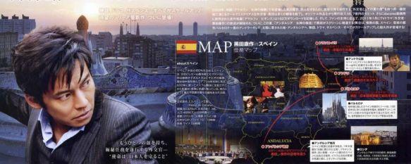 Un film japonés rodado parcialmente en Ronda recauda más de 18 millones de euros, El largometraje, visto por más de 1,6 millones de espectadores, muestra numerosas imágenes del Puente Nuevo o las cornisas del Tajo, 04 Feb 2014 - 16:45