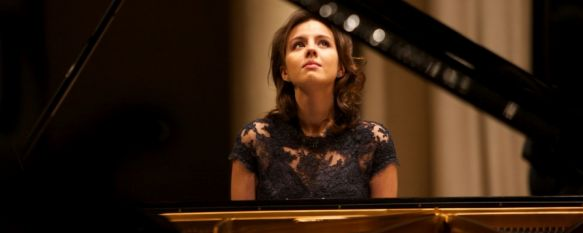 """La Donaira cerrará con obras de Schubert su ciclo de conciertos """"Veladas Íntimas"""""""